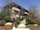 水区别墅345平米+万科管家式物业管理+2倍面积赠送颐景庭院