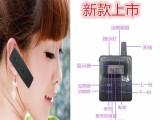 北京穹游无线讲解器电子导游机生产厂家