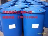 山东国产99含量甲基丙烯酸丨德固赛牌甲基丙烯酸