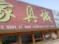专业安装家具,配送网购家具,荆州地区及周边县市