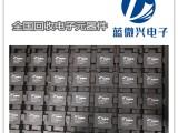 電子元件回收庫存 高價收購光耦IC