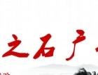 洛阳山之石广告设计印刷