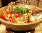 2017餐饮加盟榜/红满天石锅鱼加盟费/红满天石锅鱼加盟