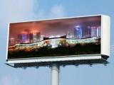 山东淄博周村全彩led显示屏制造商