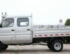 双排小货车。2.5米
