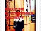 郴州市教育局批准天艺传媒招生摄影专业