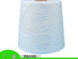 广东水溶线生产家庆弘线业在线为您解答水溶线有何作用欢迎来电
