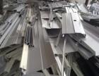 海宁废电缆线回收,海宁废锡渣回收,海宁废钨钢回收
