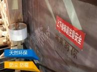 清水混凝土漆水泥墙面漆满咖啡做旧工业风格地面地坪漆