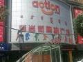 哲里木路 爱尚街购物广场 写字楼 240平米