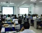 深圳信盈达Linux驱动培训,从入门到精通