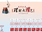 江西专业平面广告设计策划企业文化宣传设计