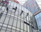 专业承接市政、单位、商场等外墙玻璃清洗
