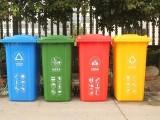 环保,垃圾桶