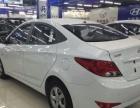 现代瑞纳2014款 1.4 手动 GS时尚型4s店库存车低价处理