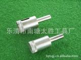 供应优质玻璃开孔器、金刚石开孔器、陶瓷开孔器、大理石开孔器