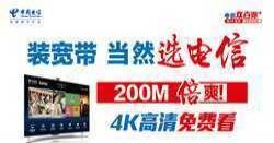 配置更高,99元4G智能手机重出江湖