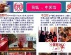 专业暖场 国庆专业暖节 中秋节 民间艺术 活动策划