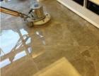 石材翻新 石材晶面处理 广州洁彩清洁公司