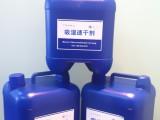 吸汗速干加工剂,木材阻燃剂,防火助剂,四防整理剂