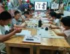 厦门学美术画画国画油画书法围棋魔方等等培训就找小蚂蚁