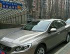 全新沃尔沃S60L出租