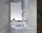 专业安装热水器卫浴洁具
