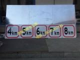 牡丹江市交通标牌
