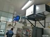 专业维修厨房油烟净化器清洗风机维修风管烟罩改造工程