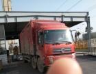 东风天锦8.6米前四后四厢式货车转让