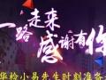 深圳公司天猫灯具旗舰店发售,去年年底下的新店哦。