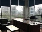 急租 联享企业中心,400平精装带家具,无中介费