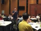 广州天河业余培训硕士课程,亚商工商管理硕士MBA班报名电话
