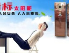四川空氣能家庭用烘干機火熱銷售中