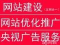 郑州网站建设/百度首页包年推广/增加曝光量/提高知名度