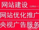 郑州网站建设 ,百度包年推广,点击不收费