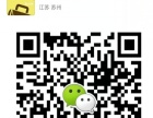 张家港哪有学日语考级口语提升_英语培训班