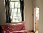 香格里拉公寓(新房出租)