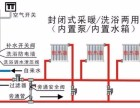 欢迎进入/天津贝雷塔壁挂炉(全国)售后服务总部热线是多少?