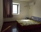 枫林雅都精装修三房两厅 仅租2000家 家电齐全,楼层好