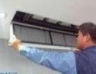 家商用专业空调清洗保养