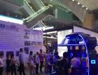 【梦幻时空】VR骑马|多人座VR赛马同场竞技