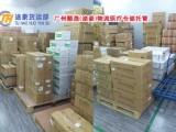 广州越秀区仓储物流
