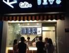 莆田KOI奶茶总部在哪里KOI奶茶加盟电话