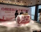 上海长三角专业注水干冰升降台启动道具灌水干冰启动树产品发布会