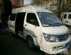 郑州4米2平板车,金杯车,面包车出租搬家拉货