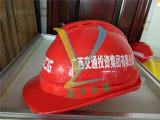 实惠的南宁安全帽上哪买 -桂林哪里有安全帽批发