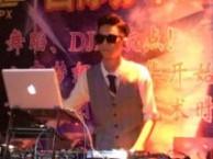 学dj打碟丨酒吧DJ打碟培训班丨学DJ学费贵吗