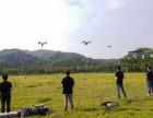 新疆区月薪上万3888元定向培训无人机操作师