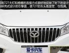 潍柴汽车招募广州地区二级经加盟 汽车租赁/买卖